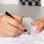 Куди та в які строки подавати скаргу на рішення податкової?