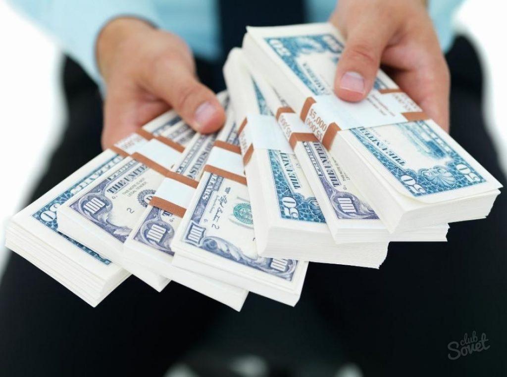 Як повернути борг?