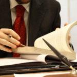 Услуги адвокатской конторы